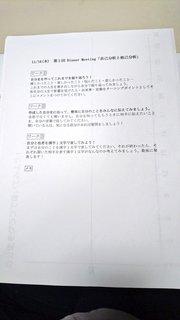 IMG_-y36nze.jpg